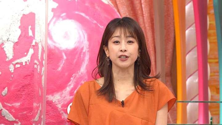 2021年03月31日加藤綾子の画像31枚目