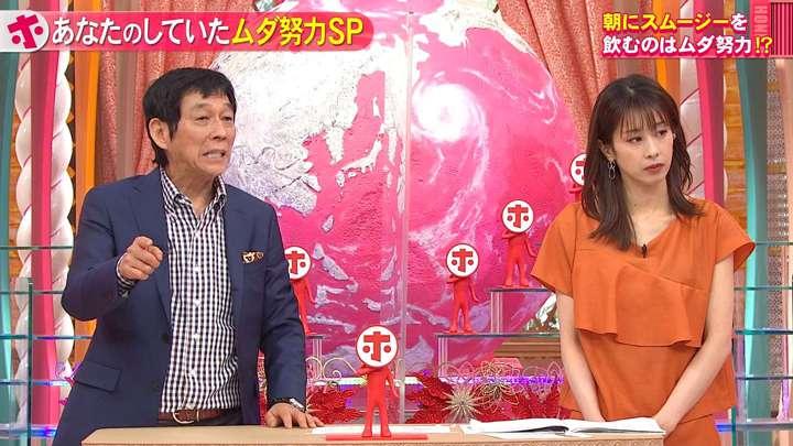 2021年03月31日加藤綾子の画像37枚目