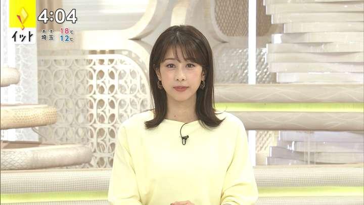 2021年04月01日加藤綾子の画像03枚目