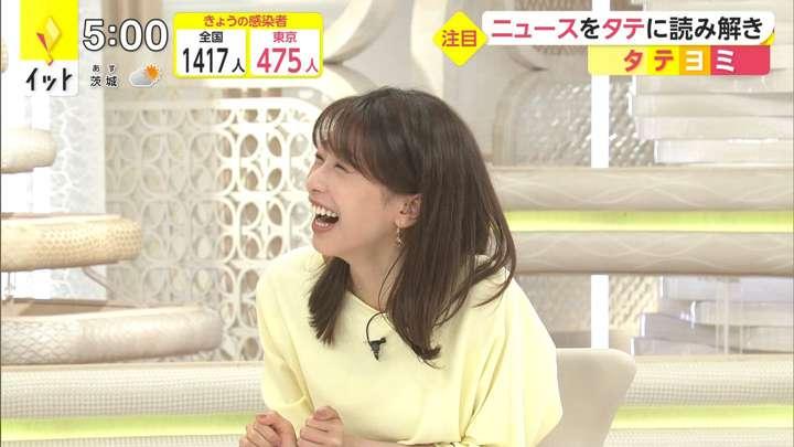 2021年04月01日加藤綾子の画像06枚目