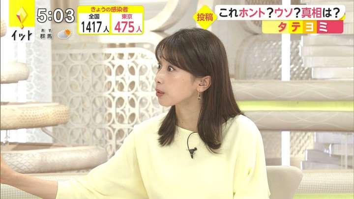 2021年04月01日加藤綾子の画像08枚目