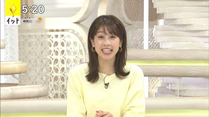 2021年04月01日加藤綾子の画像09枚目