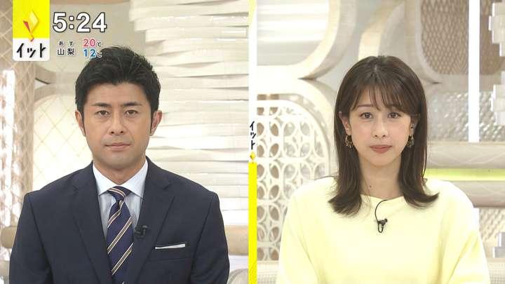 2021年04月01日加藤綾子の画像10枚目