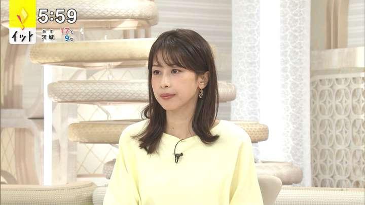 2021年04月01日加藤綾子の画像11枚目