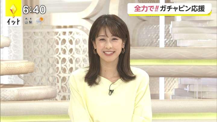 2021年04月01日加藤綾子の画像12枚目