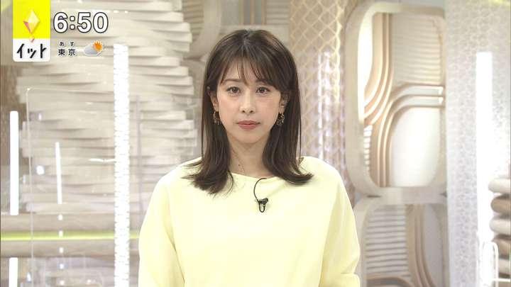 2021年04月01日加藤綾子の画像13枚目