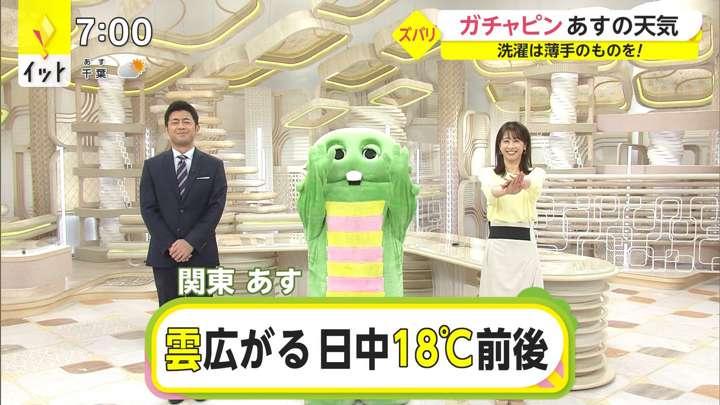 2021年04月01日加藤綾子の画像15枚目