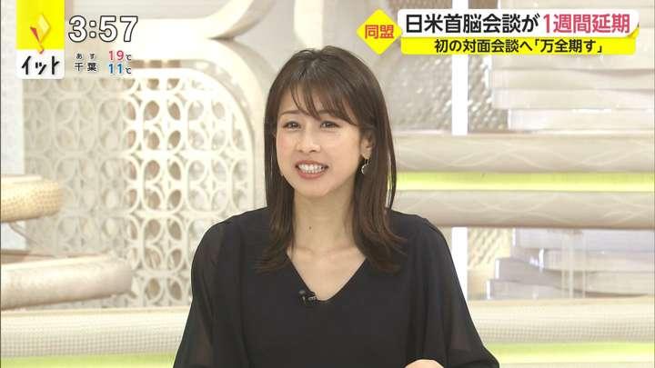 2021年04月02日加藤綾子の画像02枚目