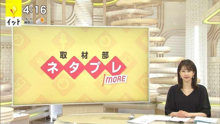 2021年04月02日加藤綾子の画像03枚目