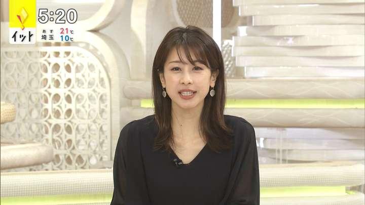 2021年04月02日加藤綾子の画像07枚目