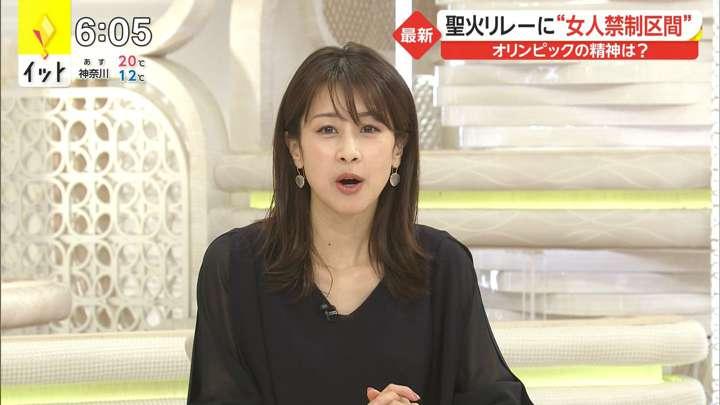 2021年04月02日加藤綾子の画像09枚目