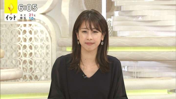 2021年04月02日加藤綾子の画像10枚目