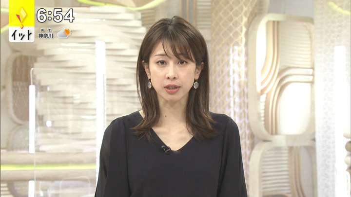 2021年04月02日加藤綾子の画像11枚目