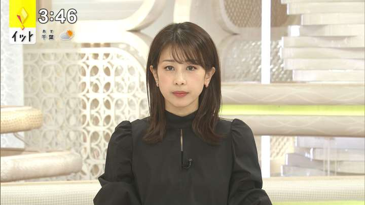 2021年04月05日加藤綾子の画像02枚目