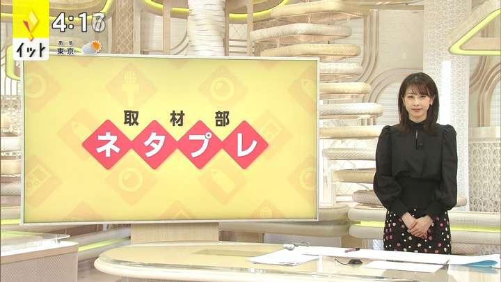 2021年04月05日加藤綾子の画像05枚目