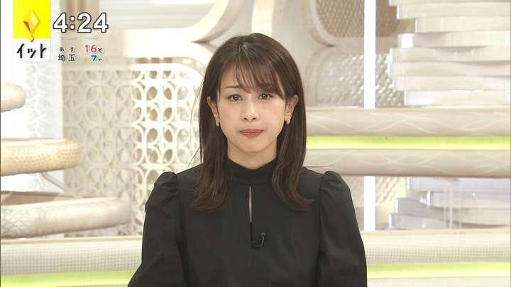 2021年04月05日加藤綾子の画像06枚目