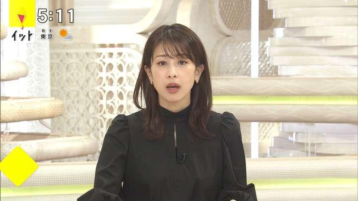 2021年04月05日加藤綾子の画像10枚目