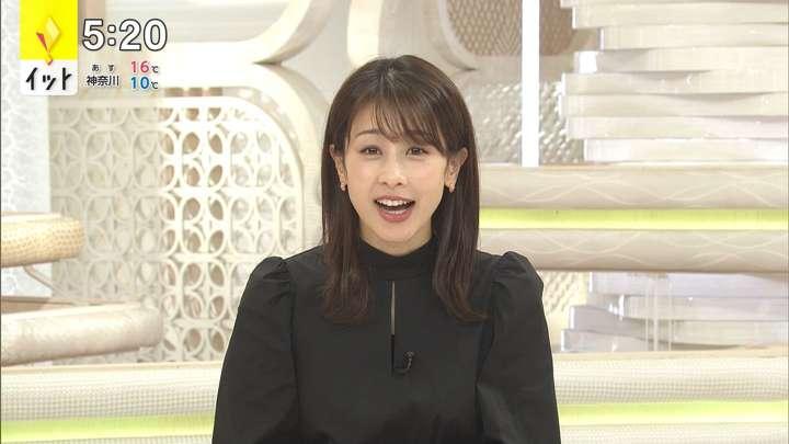 2021年04月05日加藤綾子の画像11枚目