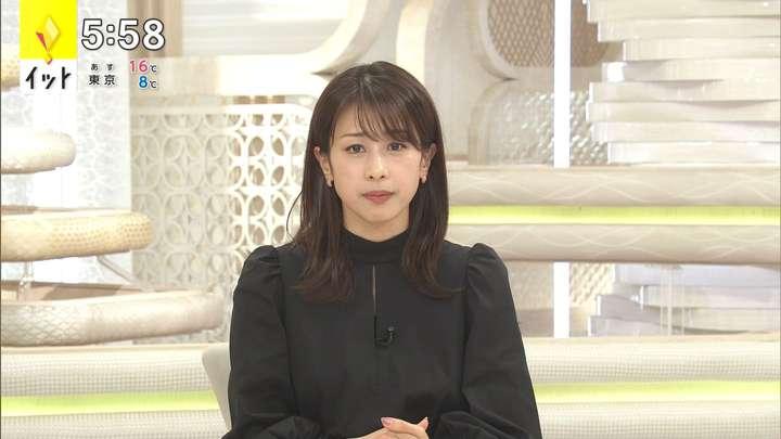 2021年04月05日加藤綾子の画像12枚目