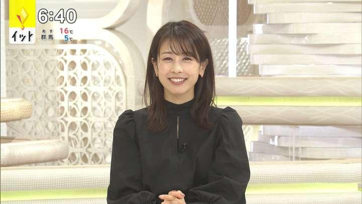 2021年04月05日加藤綾子の画像13枚目