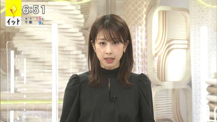 2021年04月05日加藤綾子の画像14枚目