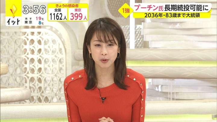 2021年04月06日加藤綾子の画像02枚目