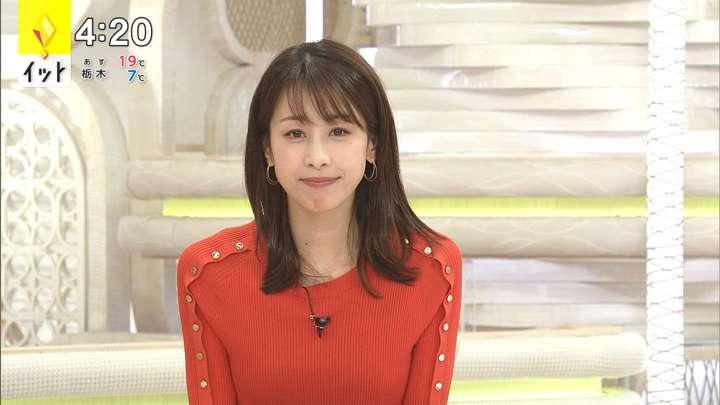 2021年04月06日加藤綾子の画像07枚目