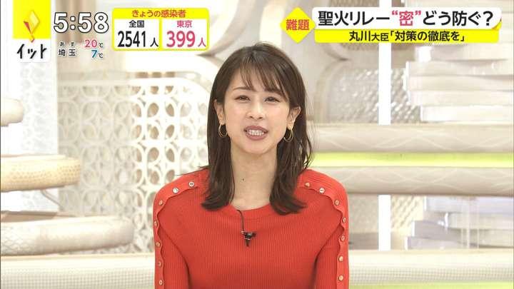 2021年04月06日加藤綾子の画像10枚目