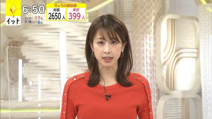 2021年04月06日加藤綾子の画像13枚目