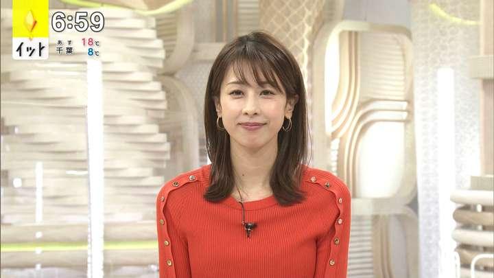 2021年04月06日加藤綾子の画像14枚目