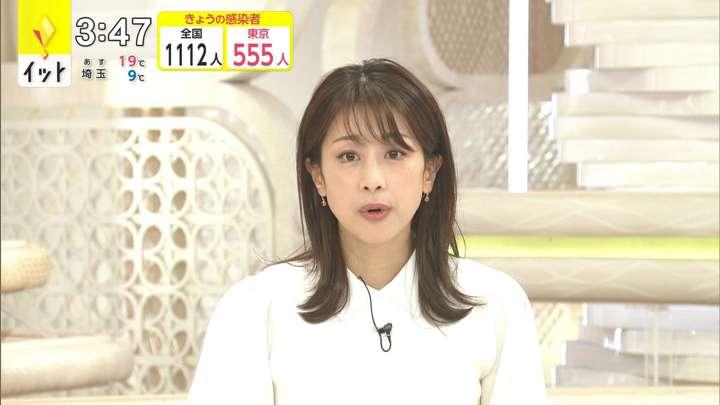 2021年04月07日加藤綾子の画像02枚目