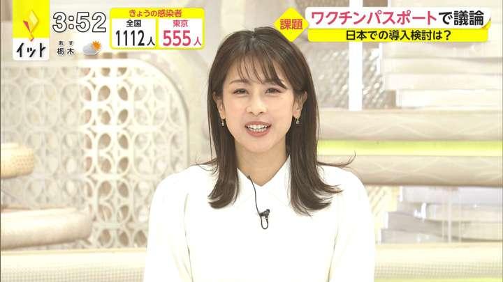 2021年04月07日加藤綾子の画像03枚目