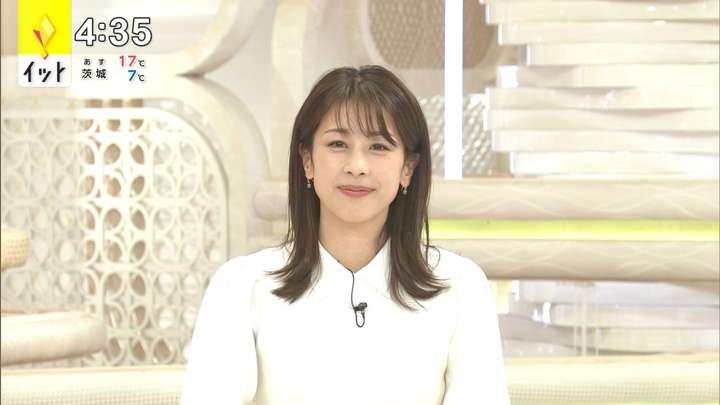 2021年04月07日加藤綾子の画像05枚目
