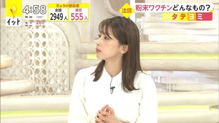 2021年04月07日加藤綾子の画像07枚目