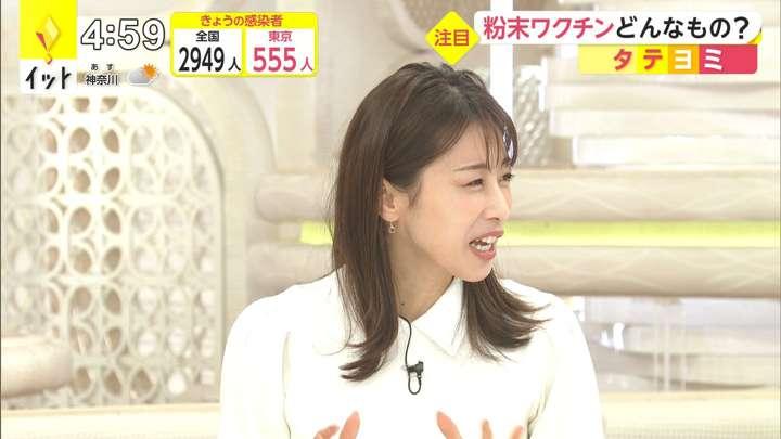 2021年04月07日加藤綾子の画像08枚目