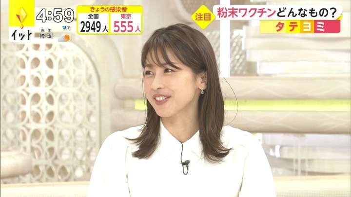 2021年04月07日加藤綾子の画像09枚目