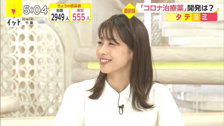 2021年04月07日加藤綾子の画像10枚目