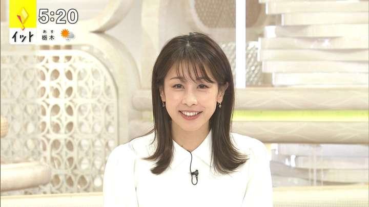 2021年04月07日加藤綾子の画像11枚目