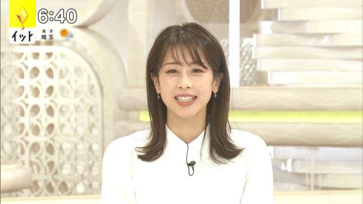 2021年04月07日加藤綾子の画像13枚目