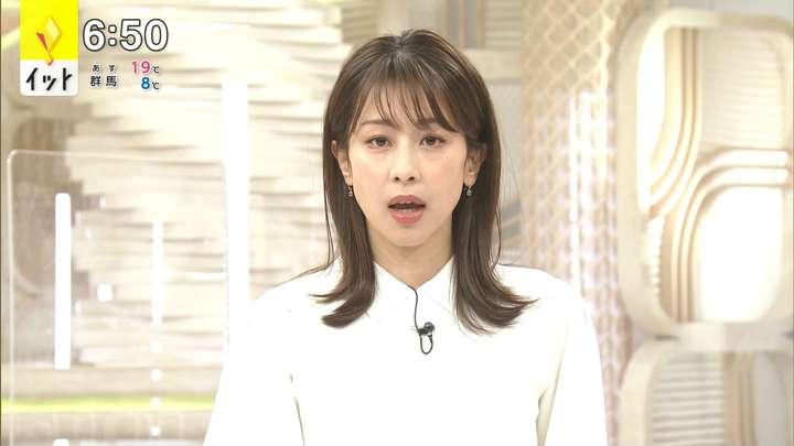 2021年04月07日加藤綾子の画像14枚目