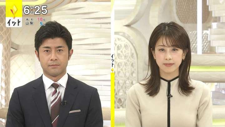 2021年04月08日加藤綾子の画像01枚目