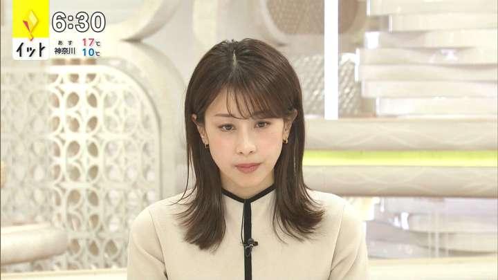 2021年04月08日加藤綾子の画像02枚目