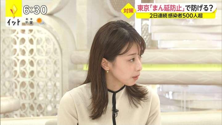 2021年04月08日加藤綾子の画像04枚目