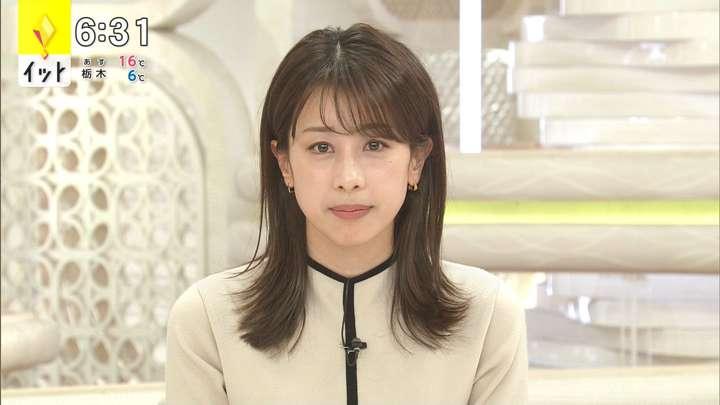 2021年04月08日加藤綾子の画像06枚目