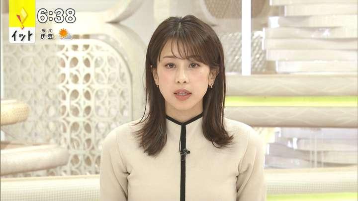 2021年04月08日加藤綾子の画像07枚目