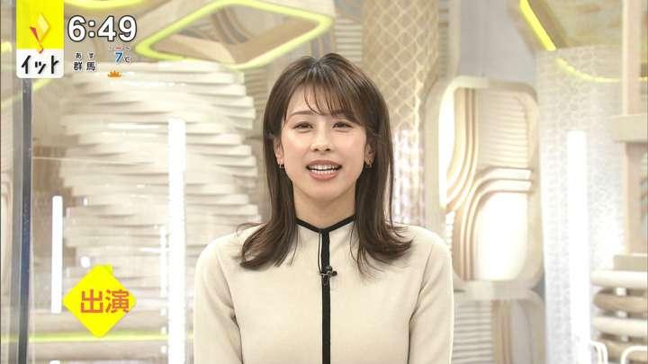 2021年04月08日加藤綾子の画像08枚目