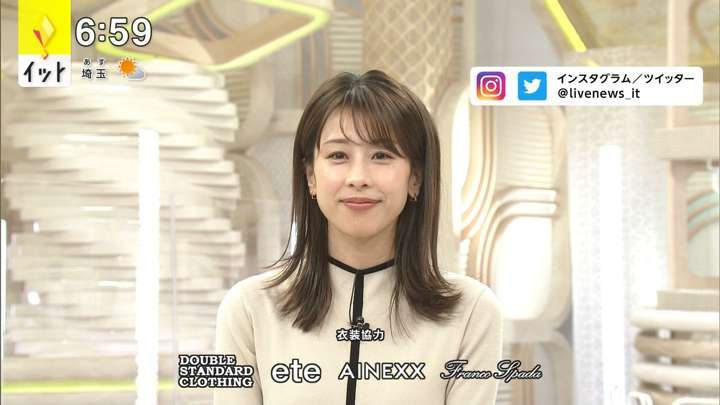2021年04月08日加藤綾子の画像10枚目
