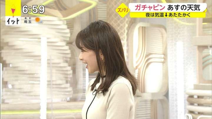 2021年04月08日加藤綾子の画像11枚目