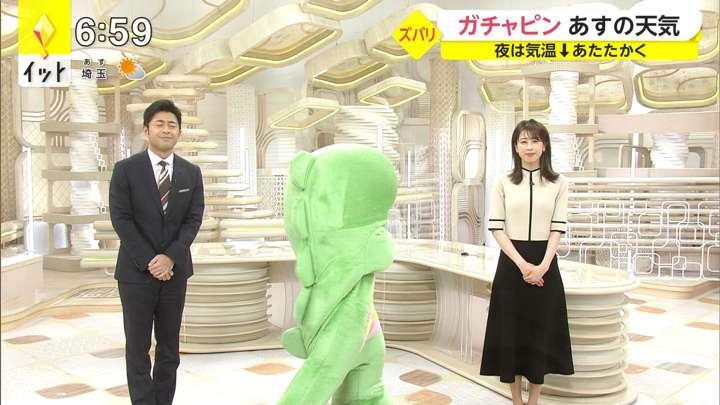 2021年04月08日加藤綾子の画像12枚目