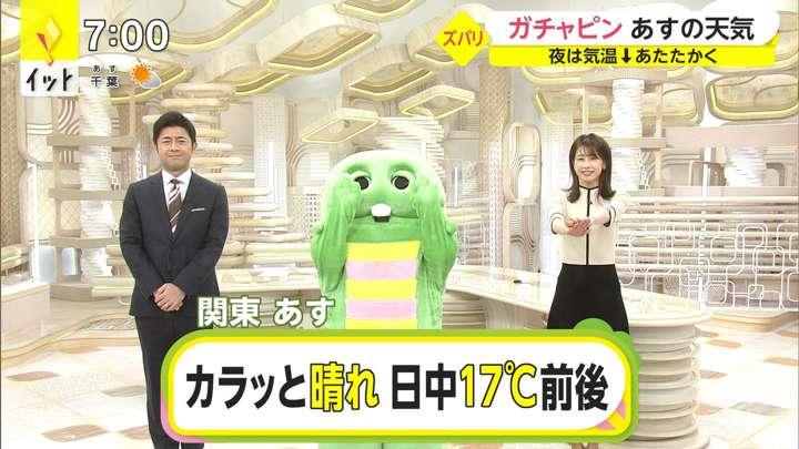 2021年04月08日加藤綾子の画像13枚目